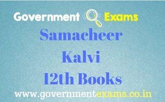 Samacheer kalvi 12th books