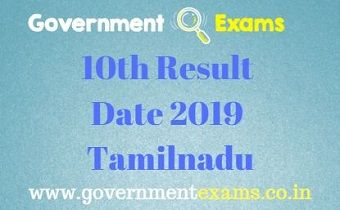 10th Result Date 2019 Tamilnadu