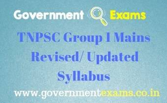 TNPSC Group 1 Mains Syllabus