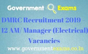 DMRC Recruitment 2019