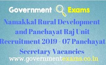 Namakkal Rural Development and Panchayat Raj Unit Recruitment 2019
