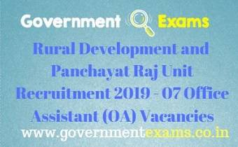 Rural Development and Panchayat Raj Unit Recruitment 2019