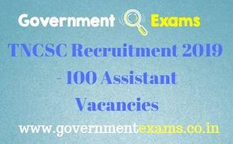 TNCSC Assistant Recruitment 2019