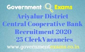 Ariyalur District Recruitment Bureau Recruitment 2020