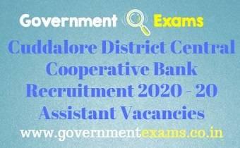 Cuddalore District Recruitment Bureau Recruitment 2020