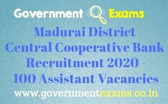 Madurai District Recruitment Bureau Recruitment 2020
