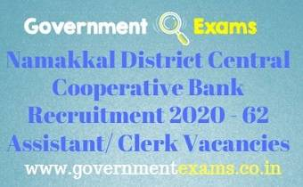Namakkal District Recruitment Bureau Recruitment 2020