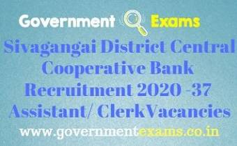 Sivagangai District Recruitment Bureau Recruitment 2020