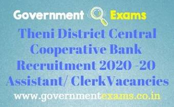 Theni District Recruitment Bureau Recruitment 2020