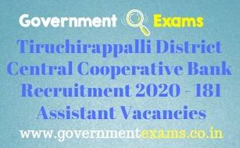 Tiruchirappalli District Recruitment Bureau Recruitment 2020