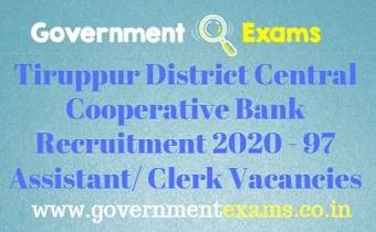 Tiruppur District Recruitment Bureau Recruitment 2020