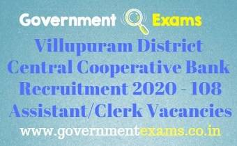 Villupuram District Recruitment Bureau Recruitment 2020