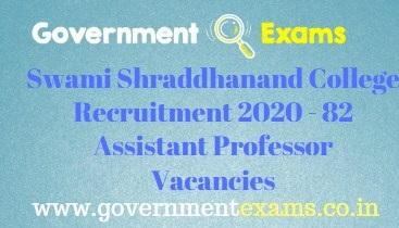 Swami Shraddhanand College Recruitment 2020