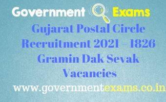 Gujarat Postal Circle GDS Recruitment 2021
