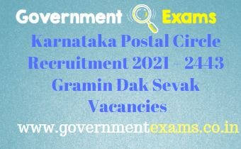 Karnataka Postal Circle GDS Recruitment 2021