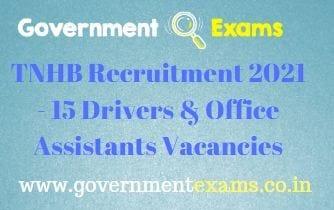 Tamil Nadu Housing Board Recruitment 2021