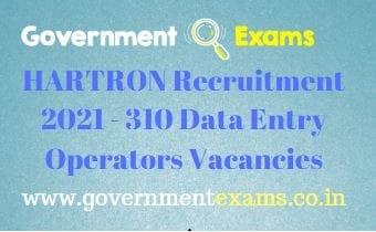 HARTRON Data Entry Operator Recruitment 2021