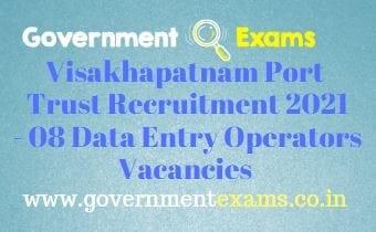 Visakhapatnam Port Trust DEO Recruitment 2021