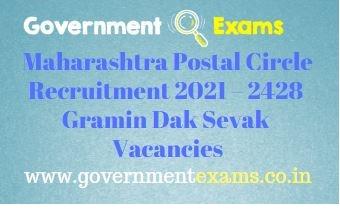 Maharashtra Postal Circle GDS Recruitment 2021